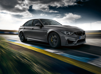 BMW M3 CS: Limitierter Sportler