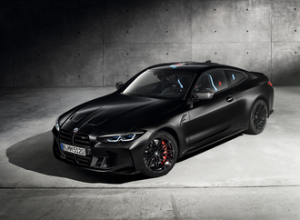 Kith: BMW M4 als Lifestyle-Modell